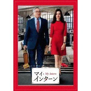<DVD> マイ・インターン