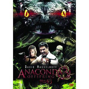 <DVD> アナコンダ3