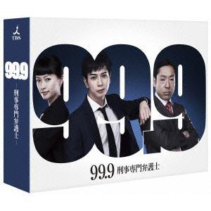 【DVD】99.9-刑事専門弁護士- DVD-BOX