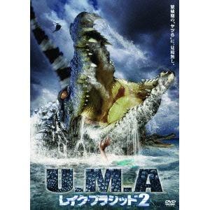 <DVD> U.M.A レイク・プラシッド 2