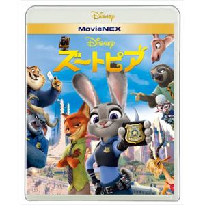 <BLU-R> ズートピア MovieNEX ブルーレイ&DVDセット