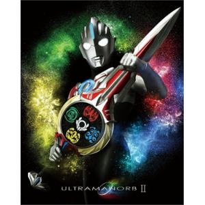 【BLU-R】 ウルトラマンオーブ Blu-ray BOX Ⅱ【最終巻】