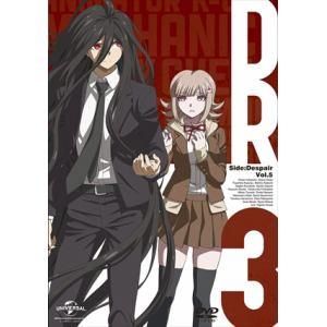 <DVD> ダンガンロンパ3 -The End of 希望ヶ峰学園-〈絶望編〉DVD Ⅴ(初回生産限定版)
