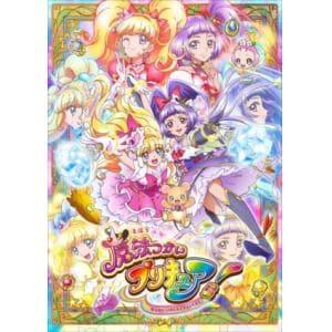 <BLU-R> 魔法つかいプリキュア! Blu-ray vol.4