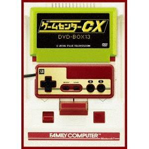 【DVD】ゲームセンターCX DVD-BOX13