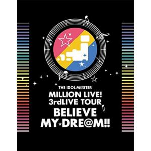 <BLU-R> THE IDOLM@STER MILLION LIVE! 3rdLIVE TOUR BELIEVE MY DRE@M!! LIVE Blu-ray 06&07@MAKUHARI(完全生産限定盤)