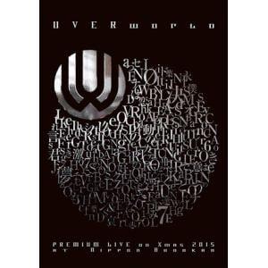 <DVD> UVERworld / UVERworld Premium Live on X'mas Nippon Budokan 2015(通常盤)