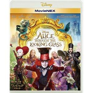 <BLU-R> アリス・イン・ワンダーランド/時間の旅 MovieNEX ブルーレイ+DVDセット