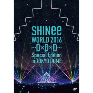 <DVD> SHINee / SHINee WORLD 2016~D×D×D~ Special Edition in TOKYO(通常盤)