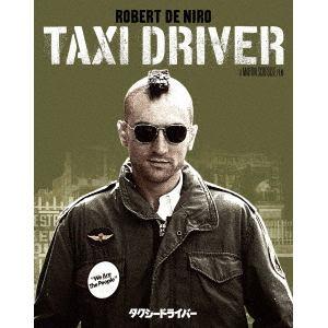 <BLU-R> タクシードライバー 40周年アニバーサリー・エディション(初回生産限定版)