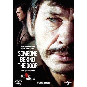 <DVD> 扉の影に誰かいる