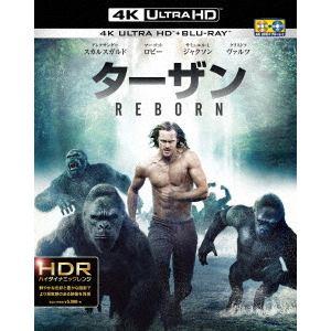 【4K ULTRA HD】ターザン:REBORN(4K ULTRA HD+3Dブルーレイ+ブルーレイ)