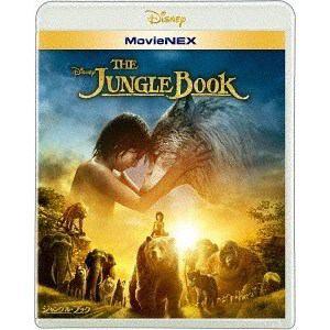 <BLU-R> ジャングル・ブック MovieNEX ブルーレイ+DVDセット