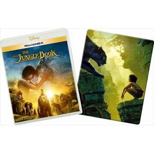 <BLU-R> オンライン数量限定商品 ジャングル・ブック MovieNEXプラス3Dスチールブック ブルーレイ+DVDセット