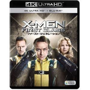 【4K ULTRA HD】X-MEN:ファースト・ジェネレーション(4K ULTRA HD+ブルーレイ)