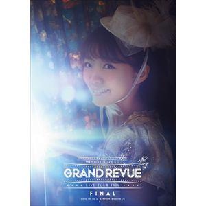 【DVD】MIMORI SUZUKO LIVE TOUR 2016  GRAND REVUE  FINAL at NIPPON BUDOKAN DVD