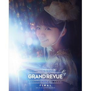 【BLU-R】MIMORI SUZUKO LIVE TOUR 2016  GRAND REVUE  FINAL at NIPPON BUDOKAN Blu-ray(通常版)