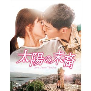 <BLU-R> 太陽の末裔 Love Under The Sun Blu-ray SET2