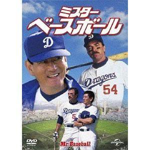 【DVD】 ミスター・ベースボール