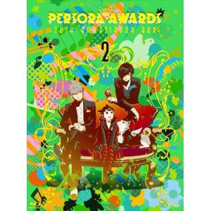 <BLU-R> PERSORA AWARDS 2 -20th AMBASSADOR BOX-(数量限定特別版)
