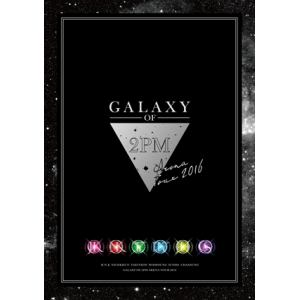 <DVD> 2PM / 2PM ARENA TOUR 2016 GALAXY OF 2PM(初回生産限定盤)