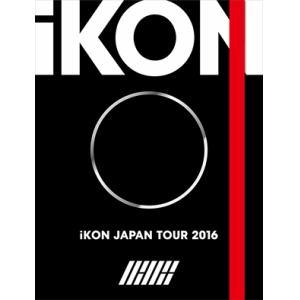 <BLU-R> iKON / iKON JAPAN TOUR 2016(初回生産限定盤)