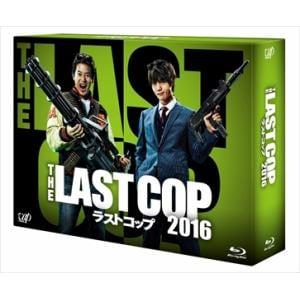 <BLU-R> THE LAST COP/ラストコップ 2016 Blu-ray BOX