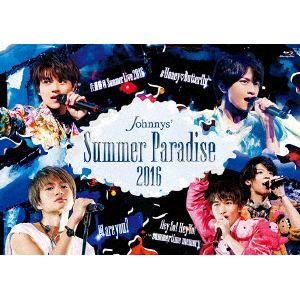 <DVD> オムニバス / Johnnys' Summer Paradise 2016 ~佐藤勝利 「佐藤勝利 Summer Live 2016」~ ~中島健人 「#Honey Butterfly」~ ~菊池風磨 「風 are you?」~ ~松島聡&マリウス葉 「Hey So! Hey Yo! ~summertime memory~」~