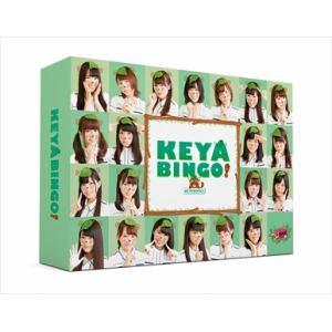 <BLU-R> 全力!欅坂46バラエティー KEYABINGO! Blu-ray BOX