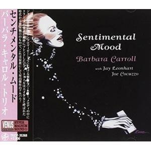 <CD> バーバラ・キャロル・トリオ / センチメンタル・ムード
