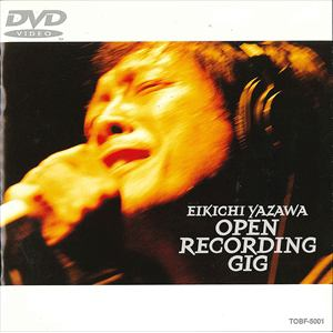 <DVD> 矢沢永吉 / OPEN RECORDING GIG