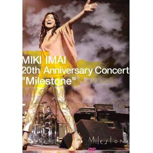 <DVD> 今井美樹 / MIKI IMAI 20th Anniversary Concert