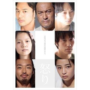 <DVD> 怒り 豪華版