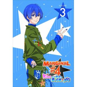<BLU-R> MARGINAL#4 KISSから創造るBig Bang 3(初回仕様版)