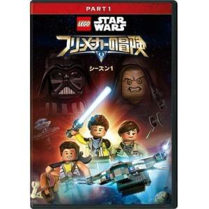 <DVD> LEGO スター・ウォーズ/フリーメーカーの冒険 シーズン1 PART1