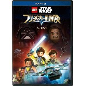 <DVD> LEGO スター・ウォーズ/フリーメーカーの冒険 シーズン1 PART2