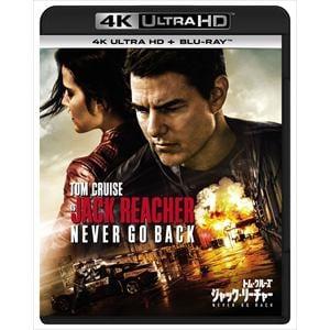 【4K ULTRA HD】 ジャック・リーチャー NEVER GO BACK(4K ULTRA HD+ブルーレイ)
