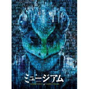 <BLU-R> ミュージアム ブルーレイ&DVDセット プレミアム・エディション