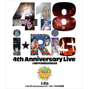 <DVD> i☆Ris 4th Anniversary Live~418~