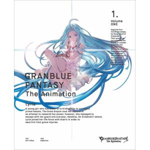 <BLU-R> GRANBLUE FANTASY The Animation 1(完全生産限定版)