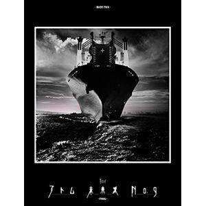<BLU-R> BUCK-TICK / TOUR アトム 未来派 No.9 -FINAL-(初回限定盤)