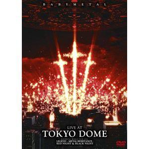 <DVD> BABYMETAL / LIVE AT TOKYO DOME