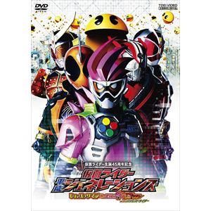 <DVD> 仮面ライダー平成ジェネレーションズ Dr.パックマン対エグゼイド&ゴーストwithレジェンドライダー