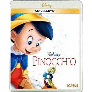 <BLU-R> ピノキオ MovieNEX ブルーレイ&DVDセット