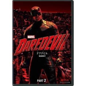 <DVD> マーベル/デアデビル シーズン2 Part2