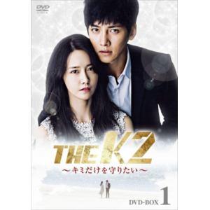 <DVD> THE K2 ~キミだけを守りたい~ DVD-BOX1