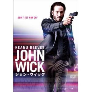【DVD】 ジョン・ウィック【期間限定価格版】