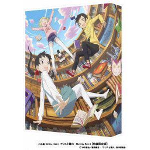 <BLU-R> アリスと蔵六 Blu-ray Box 2(特装限定版)