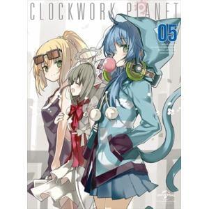 <DVD> クロックワーク・プラネット 第5巻(初回限定版)