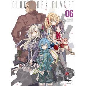 <BLU-R> クロックワーク・プラネット 第6巻(初回限定版)